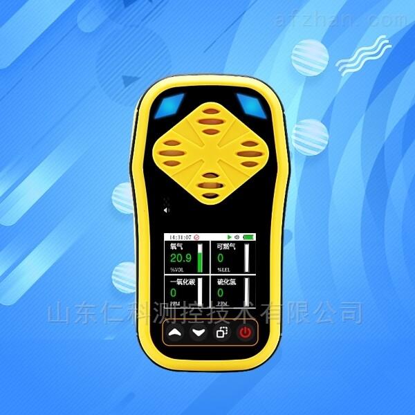 彩色大屏四合一气体变送器