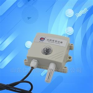 仁科工业级光照度传感器