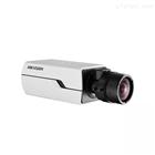 DS-2CD5032EFWD海康威视 300万宽动态防水枪型网络摄像机