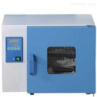 电热恒温培养箱-卧式 立式