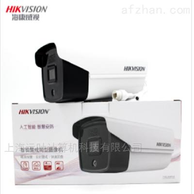 上海监控摄像安装-全彩网络摄像机
