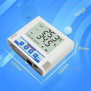 实时WIFI无线温湿度记录仪
