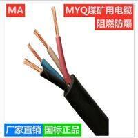 MYQ煤矿用灯线 MYQ7*1.5矿井橡套电缆