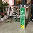 延吉车站不锈钢单向手动旋转闸