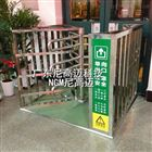 NGM-Z01医院不锈钢单向转门生产厂家
