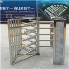 NGM-Z05上海医院通道只进不出单向门定制