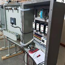 PLC防爆触摸屏配电箱