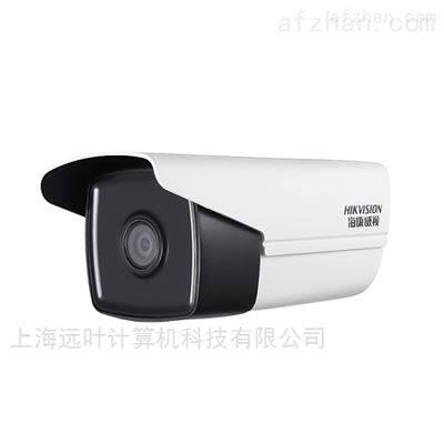 海康威视200万监控安装网络摄像头一体机