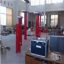 供应变频串联谐振试验装置|承装三级