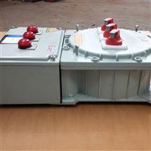 IIC级带总开防爆照明动力配电箱