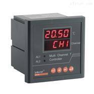 ARTM-8智能溫度巡檢儀 8路溫度傳感器 嵌入式