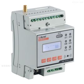 ARCM300T-Z-4G   100A安全用电远程监测预警系统