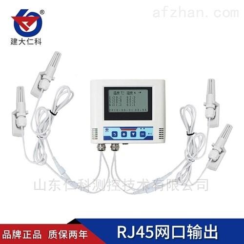 建大仁科温湿度记录仪多探头远程传感器