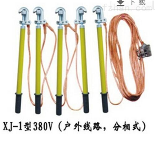 上海10KV/35KV/110KV分相式短路接地线