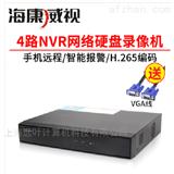 上海浦东录像机监控安装销售维修
