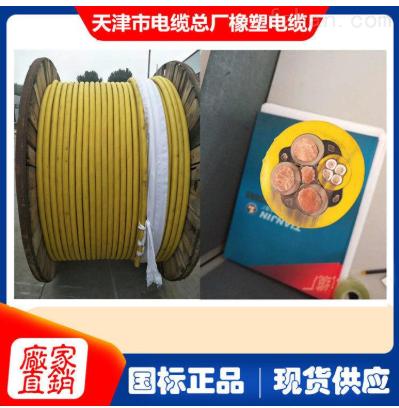 UGFP高压橡胶电缆3*50+1*16报价