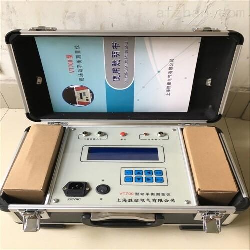 成都直销动平衡测量仪