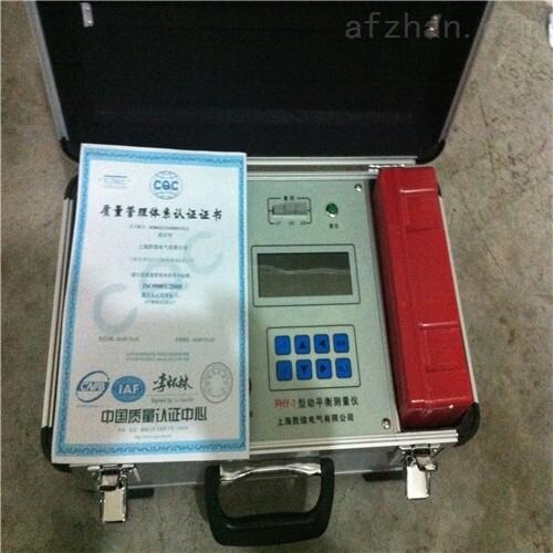 上海动平衡测试仪/专业定制