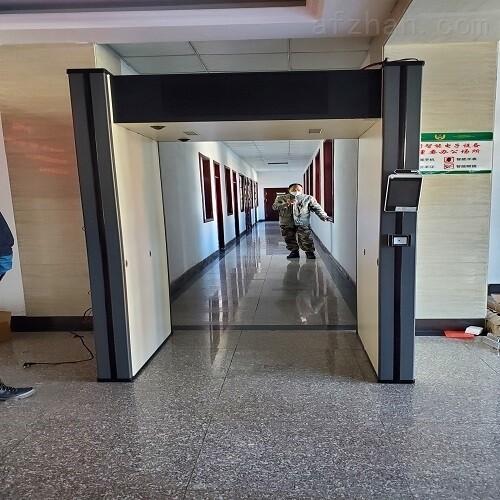 防爆保密局手机检测门