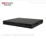 上海监控系统安装网络硬盘录像机