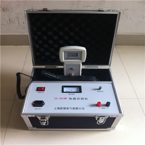 全自动电缆识别检测仪