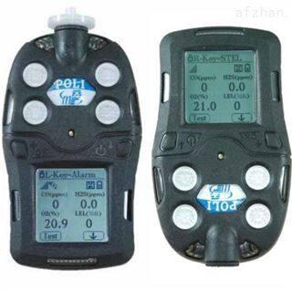 盟莆安MP400便携式复合气体检测仪/可燃气体/有机气体