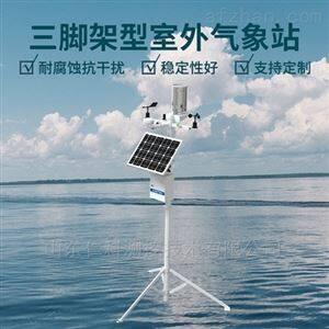 建大仁科 自动气象站 校园气象监测系统