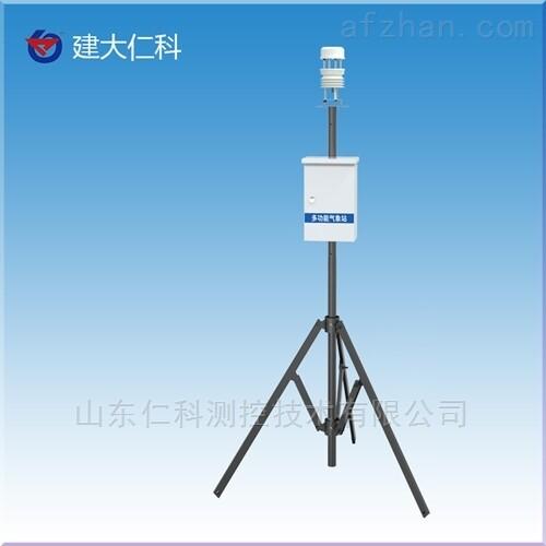 建大仁科气象站 一体式超声波气象监测站