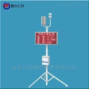建大仁科 一体式立杆小型气象站便携式