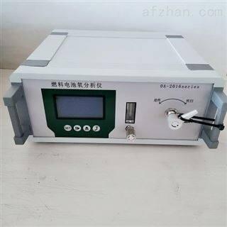 LB-ZO3000微量氧气分析仪/气体/小巧/快速/免维护