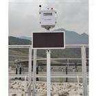 公路项目噪声监控仪