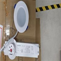 OP-ZLZD-E08W1801-TH-骁清欧普6W8W10W分体式LED自带应急电池射灯CCCF
