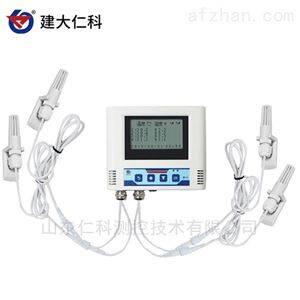 建大仁科 高精度智能温湿度记录仪