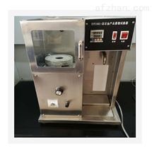 M236092石油产品蒸馏试验器 型号:HDU6-SYP2001-III