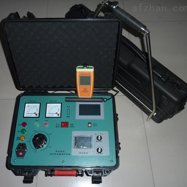 高压电缆外护套故障定位装置