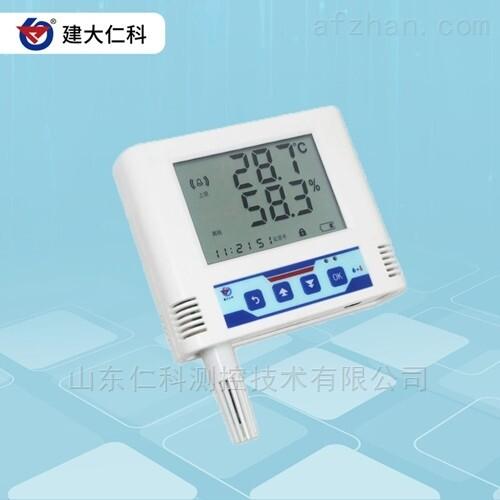 建大仁科温湿度监测