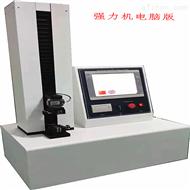 多功能电子织物强力机测试仪