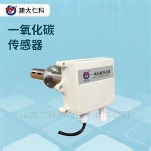 建大仁科 一氧化碳传感器
