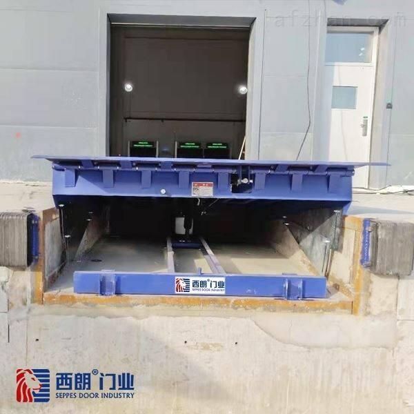 南通液压装卸货平台