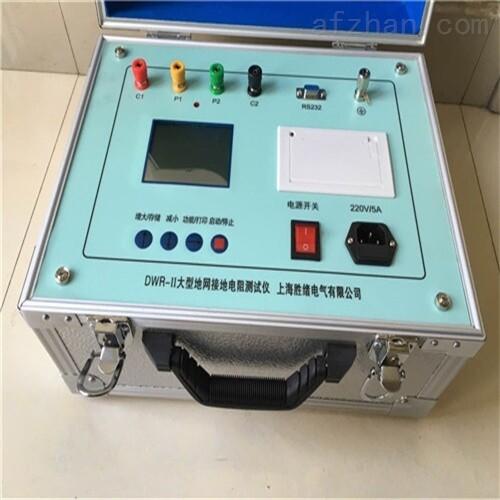 数字式大地网接地电阻测试仪厂家供应