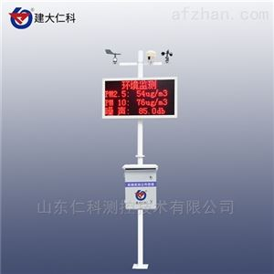 建大仁科  噪声扬尘监测系统
