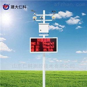 建大仁科工地扬尘在线检测设备烟气监测系统