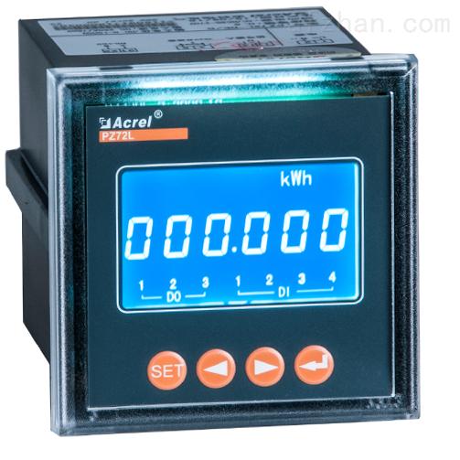 光伏直流用电计量表 智能化面板直流表