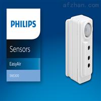 EasyAir SNS300CMP/w飞利浦EasyAir SNS300/W LED灯具传感器