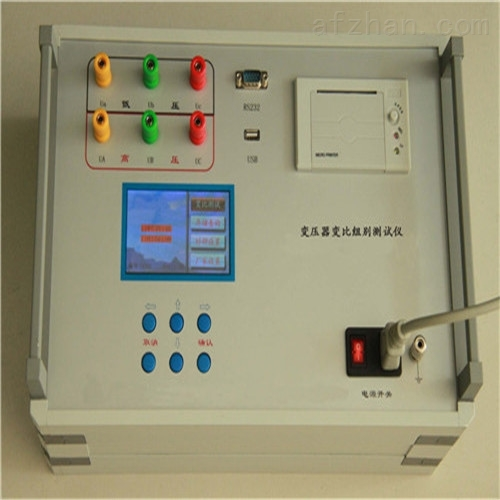 全自动手持式变压器变比测试仪厂家报价