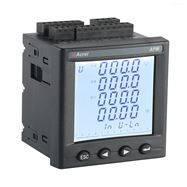 APM800中英文切換顯示儀表 電能質量分析儀