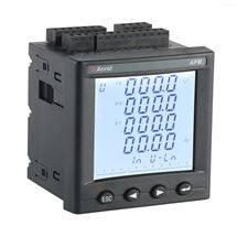 高精度网络电力仪表 以太网通讯电表厂家