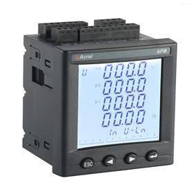 中英文切换显示仪表 电能质量分析仪