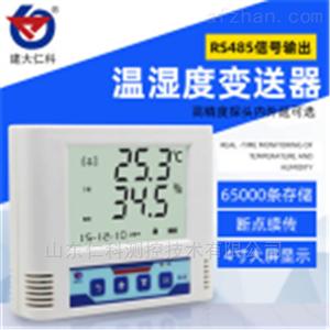 RS-WS-N01-6-5RS-WS-N01-6-建大仁科485液晶机房温湿度记录仪传感器