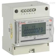 DDSY1352-5dm宿舍用电安全